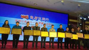 Tianjin Xingyao Wuzhou Silicone Rubber Technology Co., LTD.